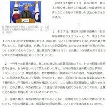 下朝鮮の公約破棄に安…