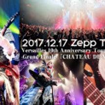 ■2017.12.1…