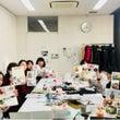 2/1【募集】夢活コ…