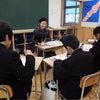 夢の授業 ☆の画像