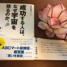 【図書館カフェHAB…