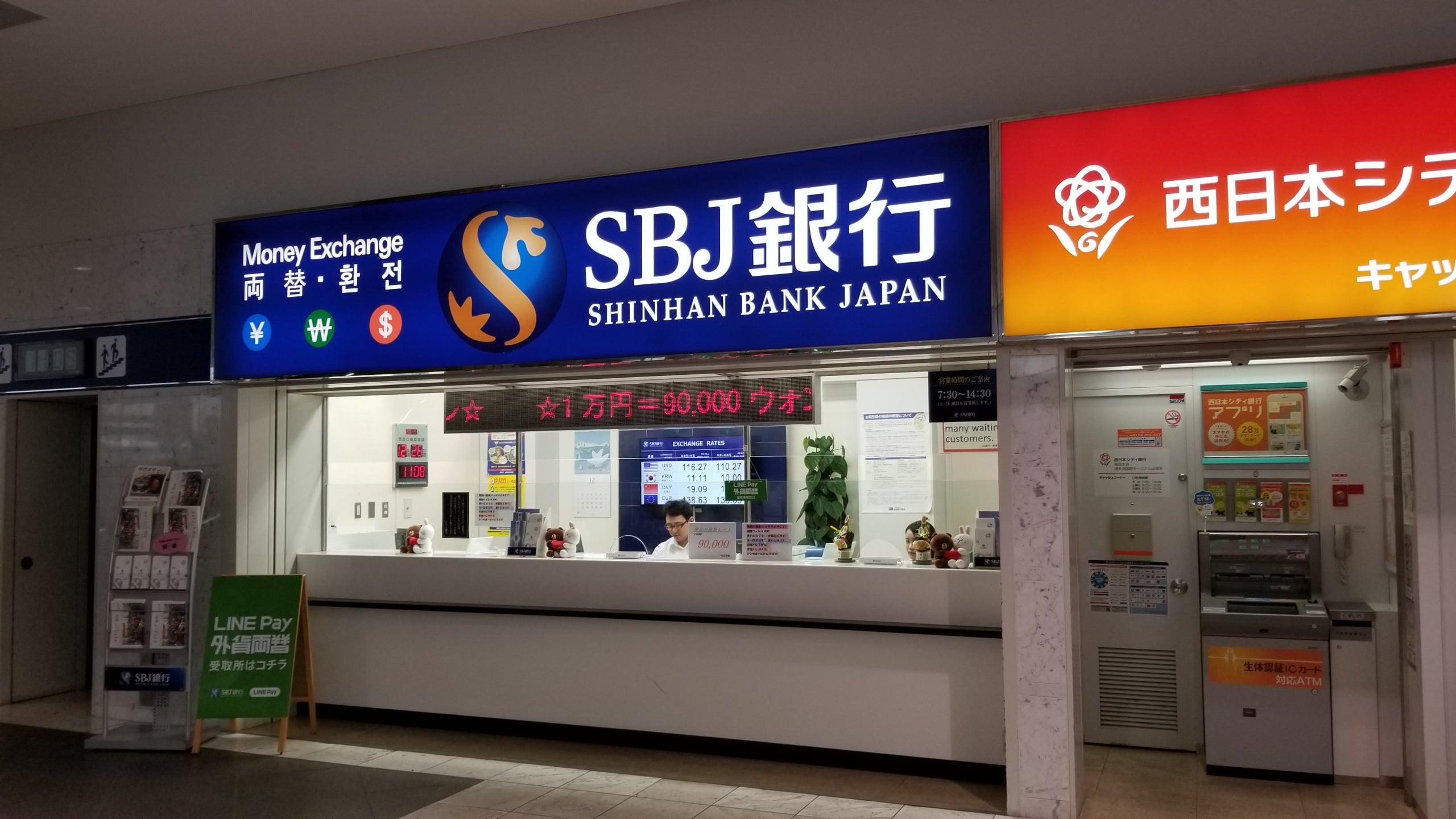 韓国両替あちらこちら@32回の釜山女一人旅 | 覚えていようよ。