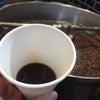 蔵前を冠したブレンドコーヒーをあなたに飲んでいただきたいの画像