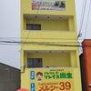 能代駅真ん前UIビルの画像