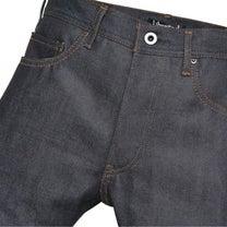 ジーンズの洗濯方法についてのご紹介の記事に添付されている画像
