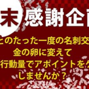 【Merry christmas!!】3日間限定公開の画像