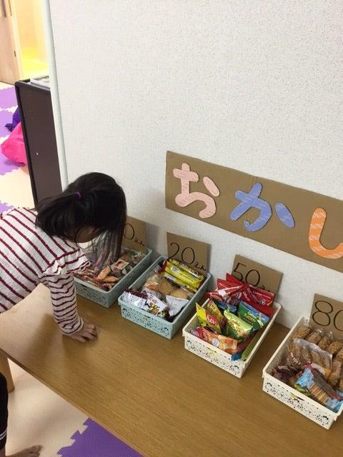 o0480064014100601297 - 12/31 toiro♪戸塚