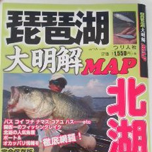 琵琶湖マップ