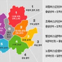 ソウルの路線バスの番…