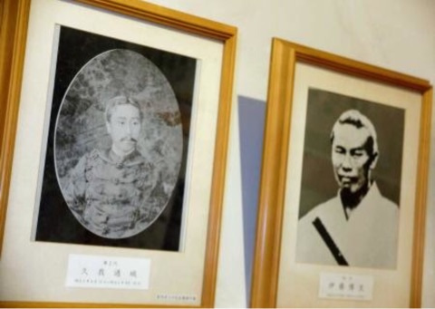 2代目兵庫県知事、久我通城 | 日...