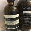 AESOPとBIODERMAとMarks&Webの洗顔ネットです。の画像