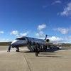 格安!福島から伊丹空港へ(^^)の画像