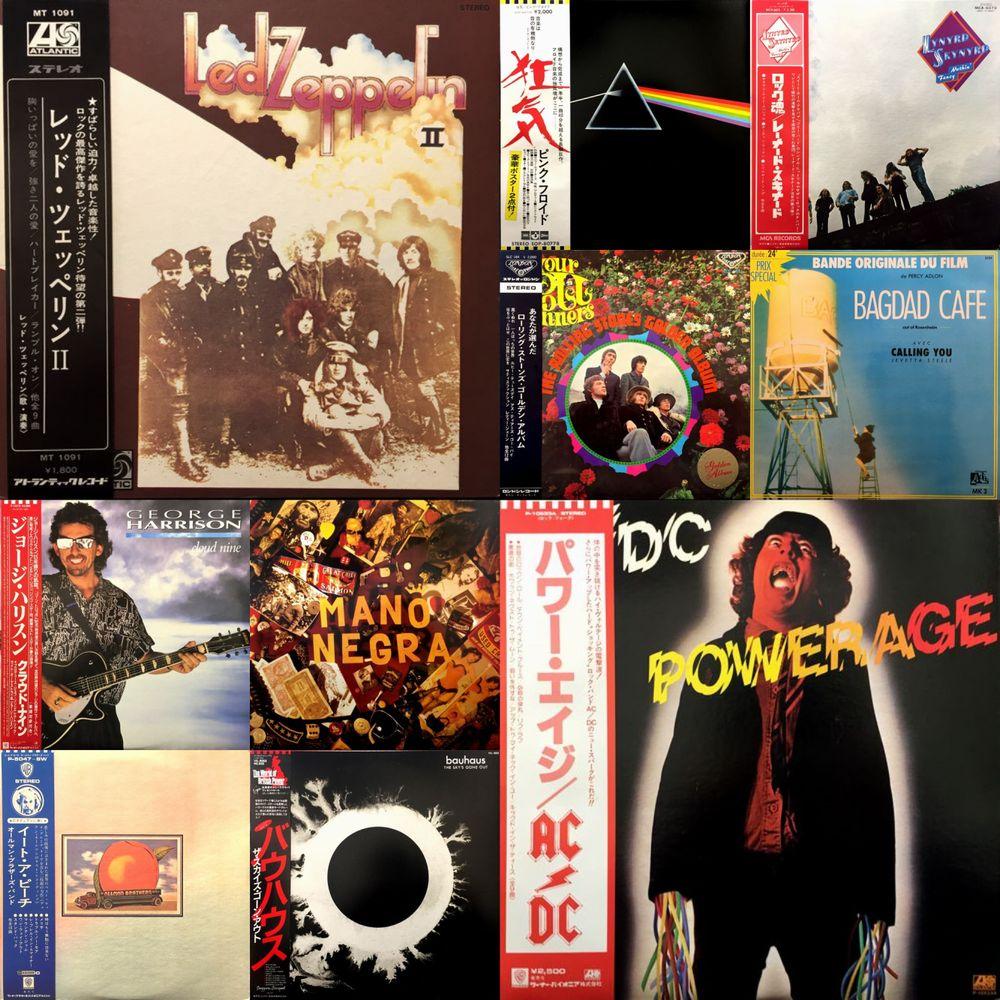 sound-kitchen's BLOG★今週12/30(土)は新着レコード400枚、CD150枚超放出!★