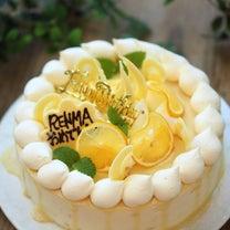 ■息子のバースデーケーキ♪ レモン風味のホワイトチョコムースケーキ★の記事に添付されている画像