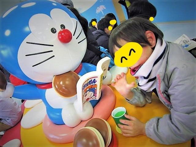 o0640048014101267830 - ★12月16日(土)★toiro東戸塚