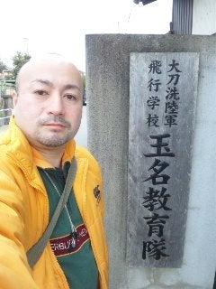 玉名市の陸軍大浜飛行場を探検! | 大東亜戦争ダークツーリズム~星に ...