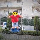 ★12月23日(土)★toiro東戸塚の記事より
