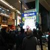 梅田バナナ・ホール !今日は京橋東商店街!の画像