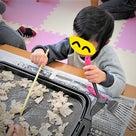 ★12月28日(木)★toiro東戸塚の記事より