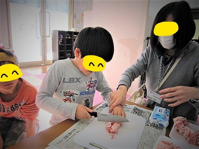 o0640048014101473095 - ★12月28日(木)★toiro東戸塚