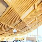 木造建築の新たな挑戦 ~第二弾~の記事より