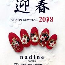 ☆ 謹賀新年 201…