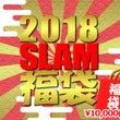 《2018年SLAM…