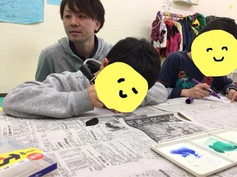 o0480036014101604505 - *12月26日(火) *toiro新吉田