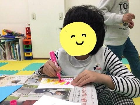 o0480036014101604483 - *12月26日(火) *toiro新吉田