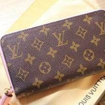 新調したルイ・ヴィトンのお財布の記事に添付されている画像