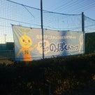 【大会結果】12/28(木)スクスクのっぽくん幸手大会の記事より