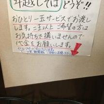 愛知県 名古屋市 ネ…