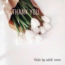 ありがとうございまし…