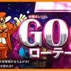 31日  ブラックバード店【GOGOローテーション・ペカッ!DX・神話DX】取材の画像