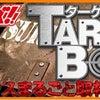 31日 新大阪マジックバード3【ターゲットボックス】取材の画像