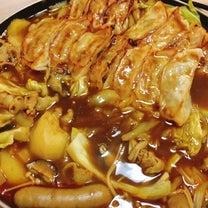 【レシピ】子供も一緒に♡カレー鍋の記事に添付されている画像