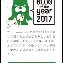 【2017年ベストブ…