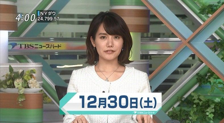TBSニュースバード 尾島沙緒里 1...