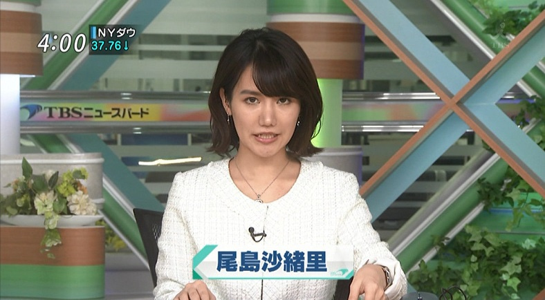 TBSニュースバード 尾島沙緒里 12/30 | フリー女子アナのTVPhoto