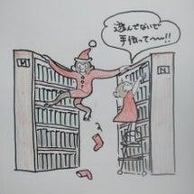 図書館のメルちゃんと…