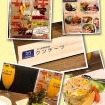 タイ料理☆