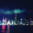 年末香港旅行