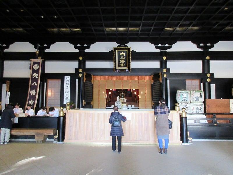 穴八幡宮【一陽来復】金運・開運・商売繁盛☆早稲田駅21