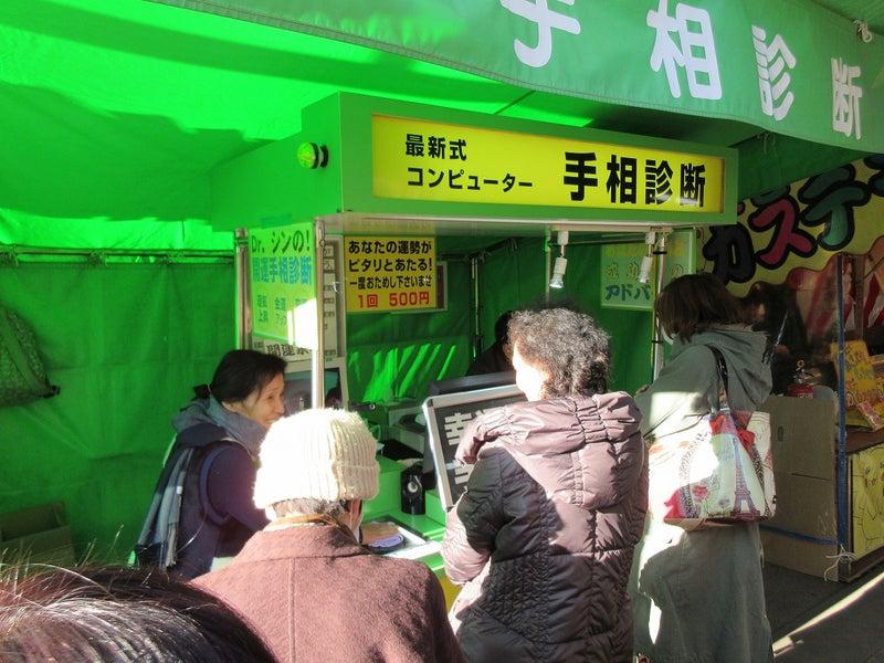 穴八幡宮【一陽来復】金運・開運・商売繁盛☆早稲田駅03