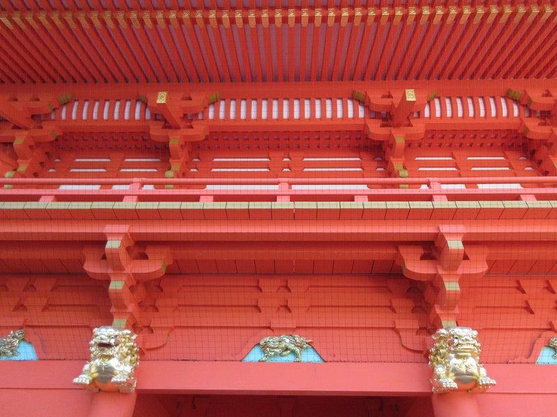 穴八幡宮【一陽来復】金運・開運・商売繁盛☆早稲田駅12