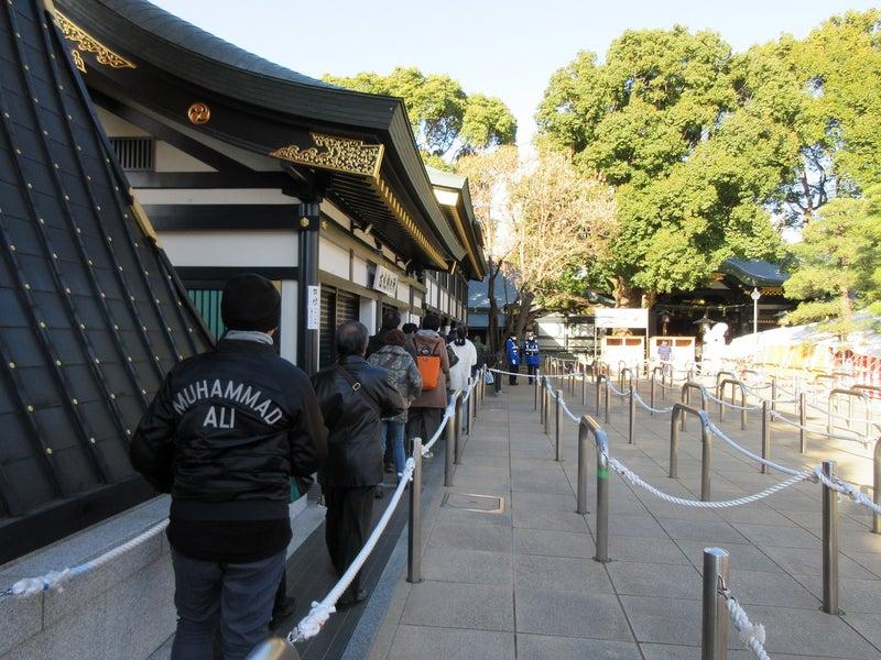 穴八幡宮【一陽来復】金運・開運・商売繁盛☆早稲田駅17