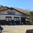 山道の定食屋!!「揚…