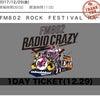 Radio Crazy 2017の画像