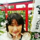 願えば叶ってた!毎年の 漢字一文字宣言!の記事より