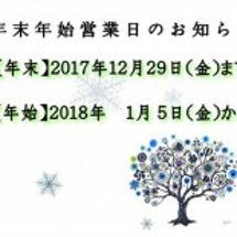 2017☆
